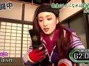 """戦闘中 無料動画~バトルボールで相手を""""撃破""""し賞金を奪い合え!~120330"""
