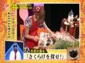 料理の別人 無料動画~笑い×グルメの新感覚料理バトルバラエティ~120402