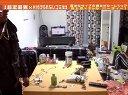 ミズトアブラハイム 無料動画~有吉弘行による日本一過激なルームシェア~120405