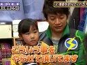 香取慎吾と鈴木福&夢「超危険人物すごろく」 無料動画~120406