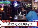アウト×デラックス3 無料動画~矢部マツコ×前代未聞アウト人第3弾!!~120407