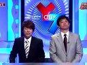 YOU_vs.7 無料動画~生放送!!最新1週間の出来事が全て出題範囲になる!~120407