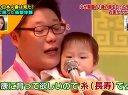 爆笑問題の世界の日本人妻は見た! 無料動画~海外生活真相リポート どゆこと?異国の珍体験~120408