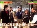 千原ジュニアのまぶしいチカラ 無料動画~まぶしいチカラ大還元祭!~120405