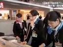 仕事ハッケン伝 無料動画~大島麻衣×羽田空港グランドスタッフ~120412