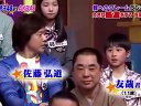 AKB48vsおネエ48vs芸能人親子48気になるアノ人達の裏側(秘)生態調査SP 無料動画~120412