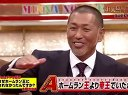 淳・大輔・ブラマヨのみんなの声 無料動画~ゲスト:清原和博~120413