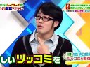 千原ジュニアのまぶしいチカラ 無料動画~明日から使える!まぶしい話題サミット~120411