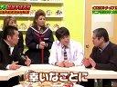 千原ジュニアのまぶしいチカラ 無料動画~明日から使える!まぶしい話題サミット~120418
