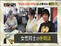 たりないふたり-山里亮太と若林正恭- 無料動画~120424