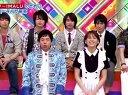 クイズ!イチガン 無料動画~120427