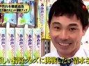 ヒットの泉~ニッポンの夢ヂカラ!~ 無料動画~進化する「掃除グッズ」!~120422