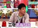 千原ジュニアのまぶしいチカラ 無料動画~まぶしいオールスタークイズ~120425