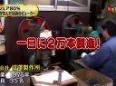 ヒットの泉~ニッポンの夢ヂカラ!~ 無料動画~女性たちの美を支える「美容グッズ」!~120429