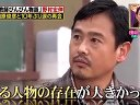 爆報!_THE_フライデー 無料動画〜芸能界(秘)スクープSP〜120330