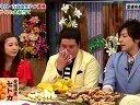 ペケポン(無料動画)〜2時間超スペシャル〜120330