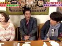 ぷっすま 無料動画〜『ぷっ』すま激辛部 道場破りツアー!〜120330