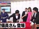 日曜×芸人 無料動画〜高級品でポジティブ!!〜120429
