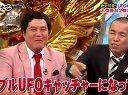 ほこ×たて 2時間SP 無料動画〜最強スプーンVS超能力ユリ・ゲラー真剣勝負 ほか〜120429