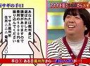 スパモク!! 無料動画〜マサカっ!の実話SHOW!金で身を滅ぼした悪魔たち!SP〜120510